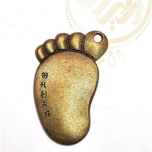 پا Foot plate
